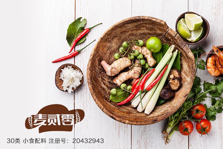 面条;谷类制品;粥;燕麦食品,以谷物为主的零食小吃,以米为主的零食小吃;蜂蜜;茶;咖啡饮料;土豆粉;以谷物为主的零食小吃,以米为主的零食小吃