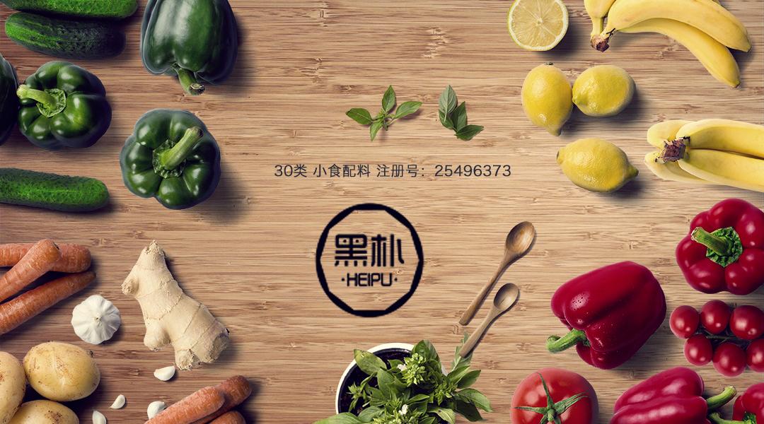 谷类制品;包子;以米为主的零食小吃,以谷物为主的零食小吃;蜂蜜;调味品;用作茶叶代用品的花或叶,茶,茶饮料;咖啡