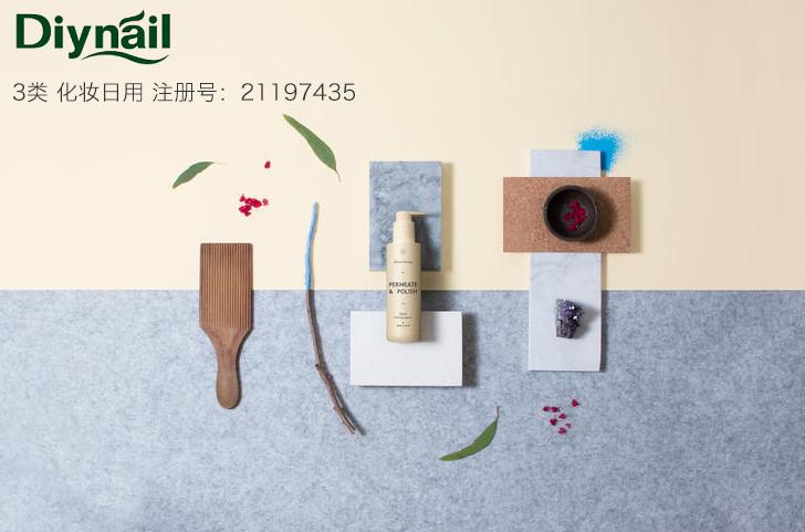 洗手膏;清洁制剂;牙膏;香;香精油;化妆品,香水,指甲油,指甲彩绘贴片,指甲护剂