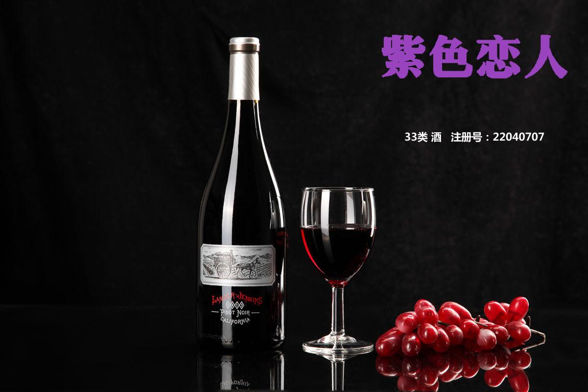 鸡尾酒,清酒(日本米酒),烈酒(饮料),利口酒,白酒,酒精饮料(啤酒除外),蜂蜜酒,白兰地,樱桃酒,葡萄酒