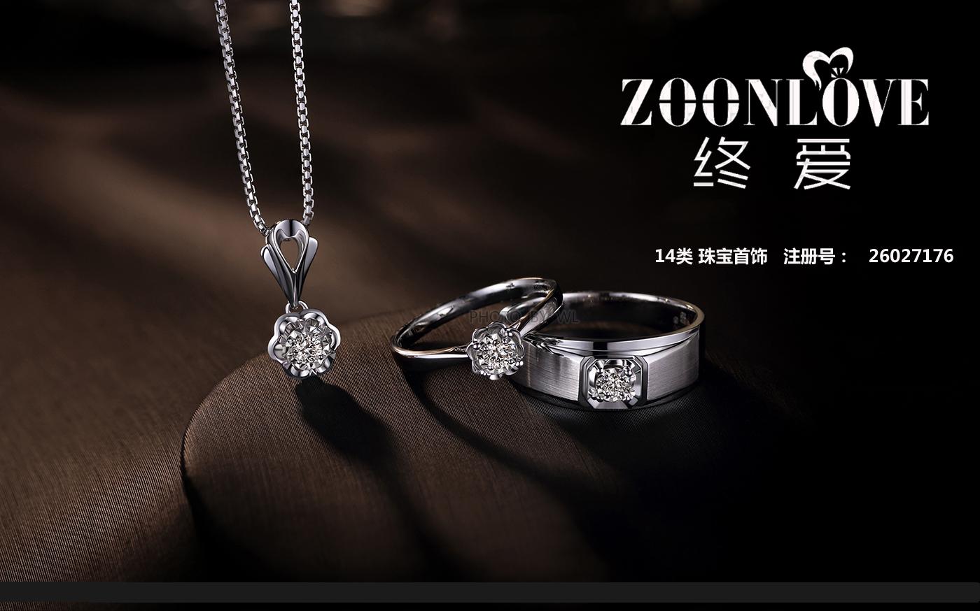 手表;宝石,戒指(首饰),手镯(首饰),玉雕首饰,珠宝首饰,翡翠,项链(首饰);首饰盒;贵重金属合金