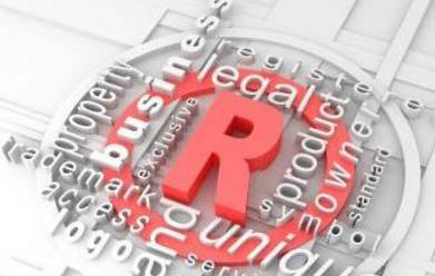 商标驳回复审需要哪些材料,被驳回该如何解决?